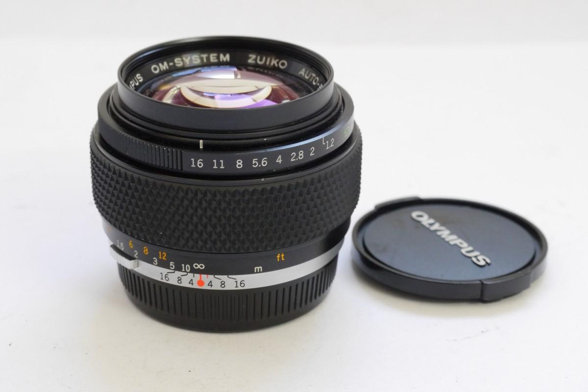 Olympus 50mm f1 2 Zuiko Auto S manual focus OM mount lens + makers caps -  MW Classic Cameras